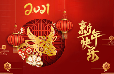 2021 Chinese New Year Notice